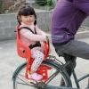เบาะเสริมจักรยาน สำหรับเด็ก แบบติดตั้งด้านหลัง