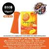 Otsuka placenta C Jelly Mango อุสึกะ สารสกัดรกแกะ ซี เจลลี่ รสมะม่วง ชนิด 10กรัม 31 ซอง