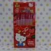ดินสอสีไม้ 12 สี ฮัลโหลคิตตี้ Hello kitty