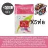 ขายส่ง 5 Meiji Amino Collagen เมจิ อะมิโน คอลลาเจน ถุงเติม 214กรัม 30วัน