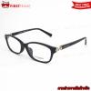 COACH HC6092BD 5002