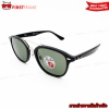 RayBan RB2183 901/9A