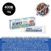 Annazarbe Acne Care Cream ครีมแต้มสิวแอนนาซาบี จากประเทศญี่ปุ่น 18 กรัม