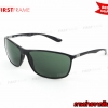 RayBan RB4231F 601/71 TECH | LITEFORCE