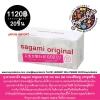 กล่องใหญ่ 20ชิ้น ถุงยางอนามัย Sagami Original 0.02 mm Box Set กล่องสีชมพู จากประเทศญี่ปุ่น