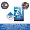 Rohto Z! Refresh Your Eyes ยาหยอดตาญี่ปุ่น eyedrop ความเย็นระดับ8