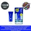ครีมกันแดด Kose SEKKISEI Sun Protect Essence Gel 80 g SPF50/PA+++