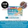 Rohto atocure Scar Cream โรโตะ ครีมลบเลือนและป้องกันแผลเป็น และแผลเป็นจากไฟไหม้น้ำร้อนลวก ขนาด20g アトキュア ロート