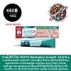 ยาแต้มสิวโรโตะ ROHTO Mentholatum Acnes25 ขนาด16 g