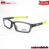 OAKLEY OX8111-03 CROSSLINK YOUTH (ASIA FIT)
