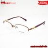 COACH HC5085BD 9076