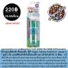 พีเจ้นแปรงสีฟันเด็ก ขั้นตอนที่4 สีฟ้า Pigeon Training Toothbrush – Lesson 4 1 ชุดมี 2 ชิ้น