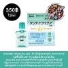 Sante Dry care ยาหยอดตา สำหรับผู้ดวงตาแห้ง ต้องการความชุ่มชื่นให้ดวงตา ขนาด12ml ความเย็นระดับ 0