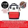 Anello Bag Regular Color Mix AT-b0193a กระเป๋าสะพาย อะเนลโล่ ขนาดกลางมาตรฐาน สีธงชาติฝรั่งเศส