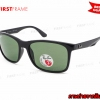 RayBan RB4232F 601/9A