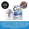 ความเย็นระดับ7 เย็นสุดขั้ว ยาหยอดตา Rohto C3 Cube Cool eyedrop ขนาด 13ml