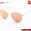 RayBan RB3447 112/Z2 ROUND METAL