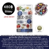 Yeast and Enzyme Diet ยีสต์เอนไซส์ไดเอท อาหารเสริมลดน้ำหนัก ดีท๊อก ชนิด 30 วัน 60เม็ด ห่อสีน้ำขาว