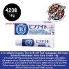ยาทาแต้มสิวก่อนนอน โคบายาชิ บิฟ ไนท์ Kobayashi Biff Night Bifunaito Medicated Acne Care Cream 18g
