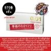 Sagami Original 0.01 ถุงยางอนามัย ซากามิ 0.01 ที่บางที่สุดในโลก