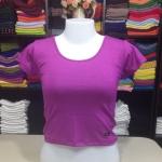 เสื้อยืดครึ่งตัว สีม่วงบานชื่น