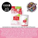 Meiji AmiColla Collagen Refill เมจิ อะมิคอลล่า คอลลาเจน สีชมพู รีฟิล รับประทานได้ 32วัน