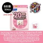 Fancl 20 Good Choice For 20's WOMAN วิตามินสำหรับผู้หญิงอายุ20-29