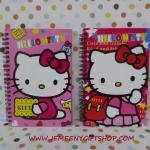 สมุดโน็ต ฮัลโหลคิตตี้ Hello Kitty ขนาด 19 ซม. * 13.5 ซม.