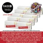 ขายส่ง 10กล่อง Sagami Original 0.01 ถุงยางอนามัย ซากามิ 0.01 ที่บางที่สุดในโลก