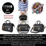 anello mini boston bag 2way color black กระเป๋าสะพายข้างanelloขนาดเล็ก สีดำ