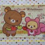 กระเป๋าซองใส่เอกสาร A4 ริลักคุมะ Rilakkuma ขนาดยาว 13.5 นิ้ว * สูง 9 นิ้ว