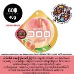 コロロ ขนมญี่ปุ่นเยลลี่ โคโรโระ รสลูกพีช UHA Kororo Jelly Peach ขนาด40g รสนี้ให้ความหอมกับกลิ่นลูกพีชเบาๆ ไม่หวานมาก