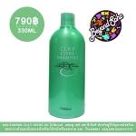 MOLTOBENE Clay Esthe EX Shampoo โบโตเบเน่ แชมพูสำหรับผู้มีปัญหาหนังศรีษะ 330ml