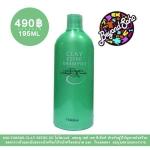 MOLTOBENE Clay Esthe EX Shampoo โบโตเบเน่ แชมพูสำหรับผู้มีปัญหาหนังศรีษะ 195ml