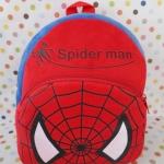 กระเป๋าเป้สะพายหลังใบเล็กจิ๋ว สไปเดอร์แมน Spiderman ขนาดกว้าง 5 ซม * ยาว 22 ซม * สูง 23 ซม สำหรับเด็กเล็ก 2-3 ขวบ