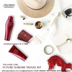 Travel Set Shiseido The Hair Care Future Sublime Shampoo Treatment 50ml