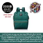 Anello bag size mini color dark green กระเป๋าเป้ anello สีเขียวเข้ม ไซค์มินิ