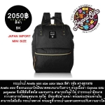 Anello bag size mini color Black กระเป๋าเป้ anello สีดำ ไซค์มินิ