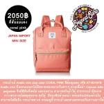 Anello bag size mini color Coral Pink กระเป๋าเป้ anello สีส้มอมแดง ขนาดเล็ก