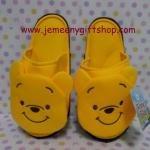 รองเท้าใส่ในบ้าน ออฟฟิศ หมีพูห์ pooh#2 ขนาด free size สีเหลือง