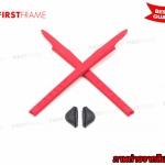 OAKLEY Crosslink Accessory - RED