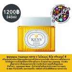 Moltobene Treatment KEYS C โมโตเบเน่ คีย์ส ซี ทรีทเมนท์ สำหรับผมทำเคมีทุกประเภท แห้งเสีย