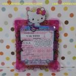 จุ๊บติดแผ่นป้ายภาษีรถยนต์ ฮัลโหลคิตตี้ Hello Kitty#7