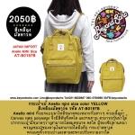 Anello bag size mini color yellow กระเป๋าเป้ anello สีเหลืองมัสตาร์ด ไซค์มินิ