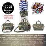 anello mini boston bag 2way color Camouflage กระเป๋าถือและกระเป๋าสะพายข้างขนาดเล็ก สีลายทหาร