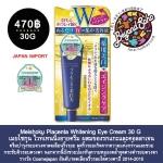 Meishoku Placenta Whitening Eye Cream 30g เมยโชกุน ไวท์เทนนิ่งอายครีม ผสมของรกแกะและคอลลาเจน