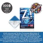สำหรับ คอนแทคเลนส์Rohto Z! Refresh Your Eyes For Contact Lens ยาหยอดตาญี่ปุ่น eyedrop ความเย็นระดับ8+