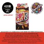 JEX Geki Dot Type Hot Jelly ถุงยางอนามัยชนิดผิวไม่เรียบ (ผิวปุ่ม) พร้อมเจลหล่อลื่นชนิดอุ่น กล่องแดง 1กล่องบรรจุ 8ชิ้น