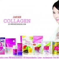 คอลลาเจน Collagen คอลลาเจนผง คอลลาเจนเม็ด