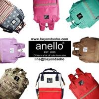 กระเป๋าanello bag